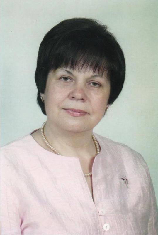 Бойкова Руфина Валентиновна