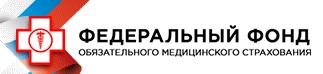 ФФОМС РФ